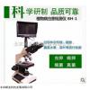 天津BH-1植物病虫害诊断仪价格多少