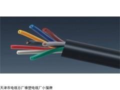 咨询阻燃控制电缆天津厂家
