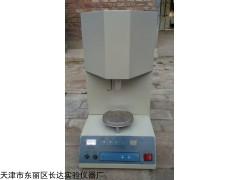 水泥游离氧化钙测定仪价格