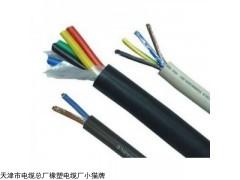 MHYVP电缆/矿用屏蔽通信电缆