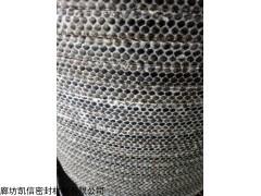 12*12碳化纤维编织盘根物流配送