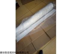 膨化聚四氟乙烯垫规格齐全