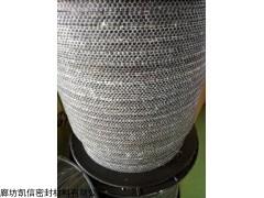 耐高温碳化纤维盘根,碳化纤维盘根