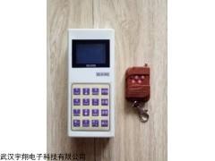 凤城地磅控制器专卖无线操作简单