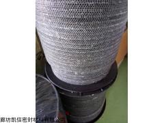 聚四氟乙烯浸渍碳纤维盘根产品的资料