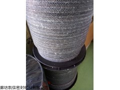 供应6*6碳纤维编织密封填料