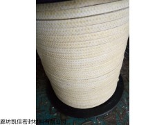 芳纶纤维盘根=热磨机用盘根