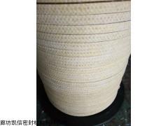 30*30耐磨芳纶盘根每米多少钱