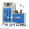 JW-9211江西低温脆性试验机专业供应
