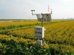 现代农业气象监测站 风速风向温湿度监测设备