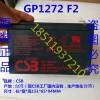 CSB蓄电池GP1272济南区域总代理含税价格