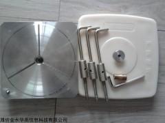 厂家直销金水华禹强制对中基座位移监测