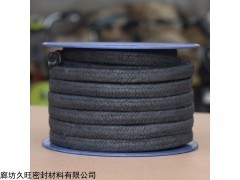 【久旺】耐磨苎麻纤维盘根质量,黑白高水基盘根