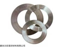 金属齿形垫片密封垫厂家,不锈钢金属垫质量