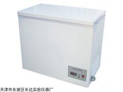 -40低温试验箱价格