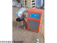 砌墙砖抗压强度搅拌机价格