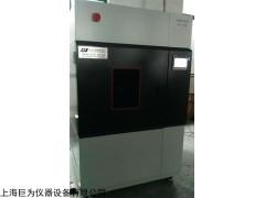 台湾台式氙灯耐气候试验箱