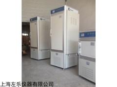 冷光源光照培养箱,冷光源人工气候箱,冷光源培养箱