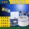 厂家直销新款二代雷达线雕美容仪,新款四合一雷达线雕多少钱一台