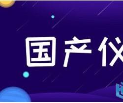 """国外澳门皇冠博彩平台大咖积极""""进攻""""中国市场"""