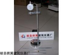 鹏翼BC-300型水泥比长仪质保三年