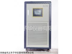 高低温循环泵 实现升降温度段编程 人性化的显示界面操作简单