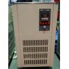 5L负40度低温反应浴 予华仪器正品保证低温循环槽 厂家直发
