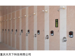 北京浴室水控器,澡堂控水打卡器,热水刷卡器