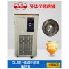 低温冷却液循环泵 进口原装高品质制冷机组 寿命长