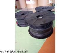 30*30mm纯碳纤维盘根规格齐全