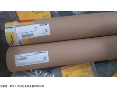 B1N360V-Q20L60-2LI2-H1151传感器