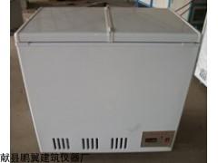 鹏翼DX-40型低温箱质保三年