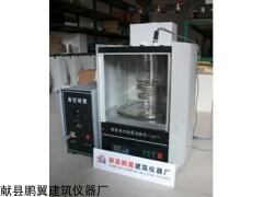 鹏翼SYD-0620型沥青动力粘度试验仪质保三年
