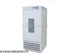 HWHS-88恒溫恒濕培養箱價格