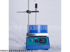 SZCL-2A恒溫加熱磁力攪拌器