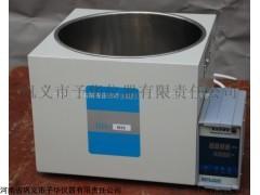 HH-WO-3L多功能油水浴鍋