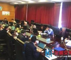全国电工仪器仪表标准化技术委员会研讨会召开