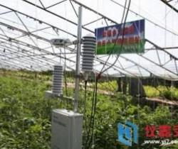 农田小气候观测仪投入农业生产运行