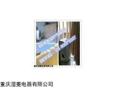 江苏sl-10GW多功能烘干高温升温除湿机优质供应商