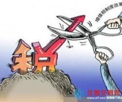 深化增值税改革措施 5月1日起实施