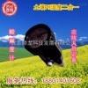 北京PH计酸碱度盐量分析计厂家