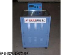 鹏翼TDHWY-30型高低温水浴质保三年