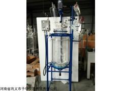 YSF变频调速双层玻璃反应釜(EX防爆),结构科学,国内领先