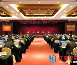 2018年山西省国防科技计量工作会议召开