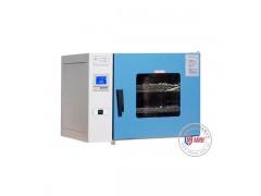 TGF-9050A 恒温干燥箱