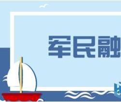 四川军民融合大型科学仪器共享平台逐渐成效