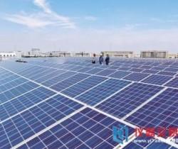 浙江分布式光伏产业发展领跑全国 同比增长超过53.6%