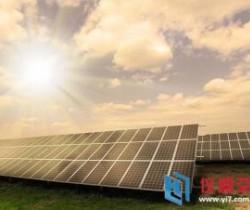 香港太阳能发电量仅占本地0.1%