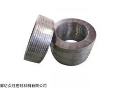 厂家直销金属缠绕垫片厂家,耐腐蚀金属缠绕垫质量