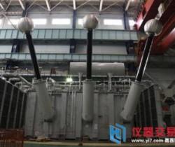 最初!我国最大三相一体发电机变压器通过试验